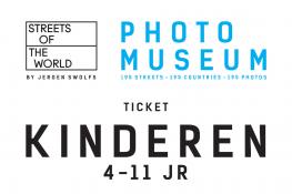 Exhibition Entrance Streets of the World Zaandam